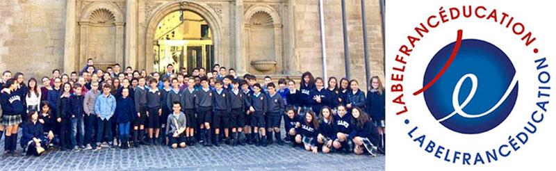 """Alcaste-Las Fuentes, único centro de La Rioja con el distintivo """"LabelFrancÉducation"""" y  el primer centro concertado de España en conseguirlo"""